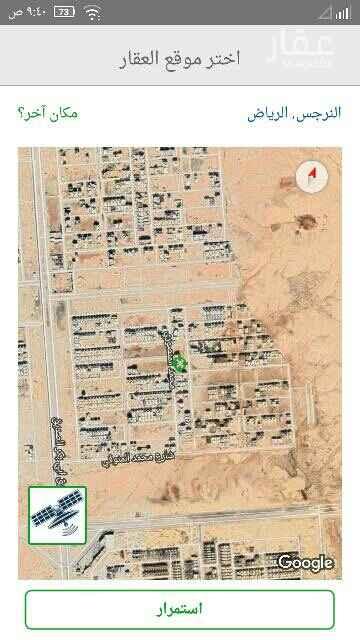 1584117 ارض سكنية للبيع القمراء9 موقع ممتاز جدا وقريب من المسجد مخطط مطور مكتمل الخدمات الاطوال 20×28 البيع 2000علي شور المالك