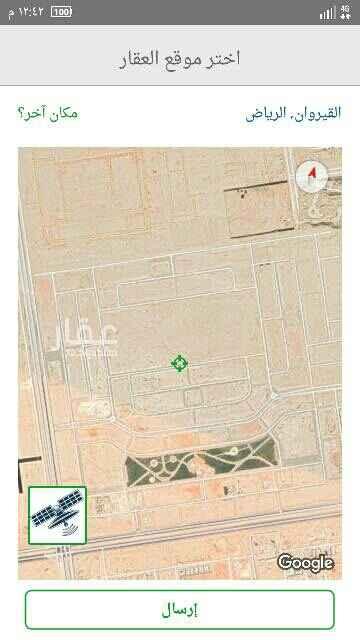1500617 ارض سكني للبيع بالقيروان قيت {العجلان} الوجهة جنوب شارع15 الاطوال26×12 فريبة للمسجد البيع 2500