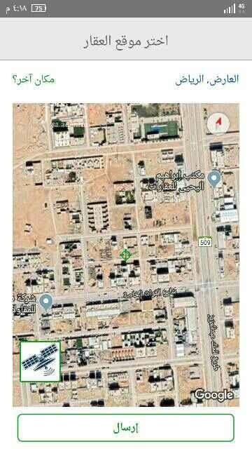 1500632 قطعة ارض سكنية في حي النرجس الكيلو الثاني الشرقى الاطوال ٣٠ *١٢ الوجهة جنوبي طبيعة ممتازة جدا