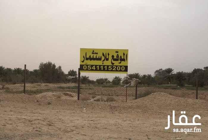 143117 تقع الأرض على طريق الخليح (طريق قطر)