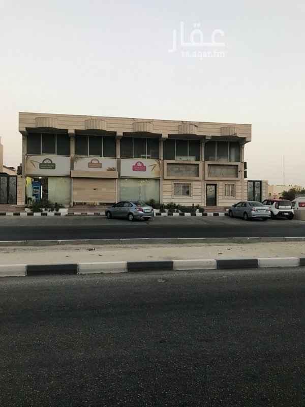 1118167 عماره تجاريه  شارع 30شمال  طريق الملك عبدالعزيز خمسة محلات مفتوحه على بعض  نشاطه حاليآ مخابز