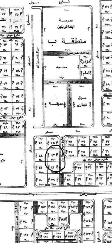 1650953 السلام عليكم  توجد قطعة  مساحة ٤١٦,٦٦  عرض ١٦،٦٦ عمق٢٥ شارع ١٢  حرف ب ٣٧٠ الف شامل الضريبه والسعي بإذن الله  باقي قطعتين