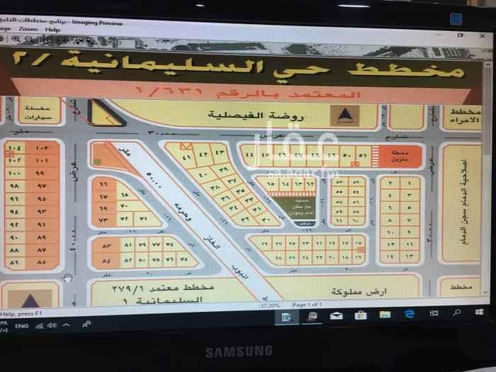 1079274 ارض رقم 34 مخطط السليمانيه 2  سكني ثلاث وحدات سكنيه