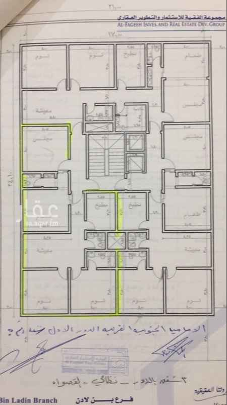 1056295 ٤ غرف  ٣ دورات مياه صاله مطبخ مدخلين  امامية