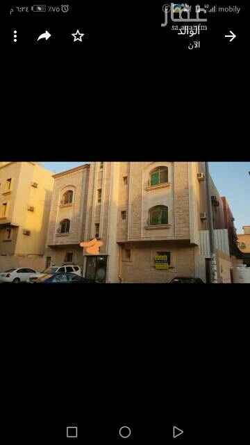1639960 للبيع عماره في حي الزهور  6 شقق  ممتازه  عوايل   500 متر  الدخل 110 الف   مطلوب مليون 500 الف   0541534441