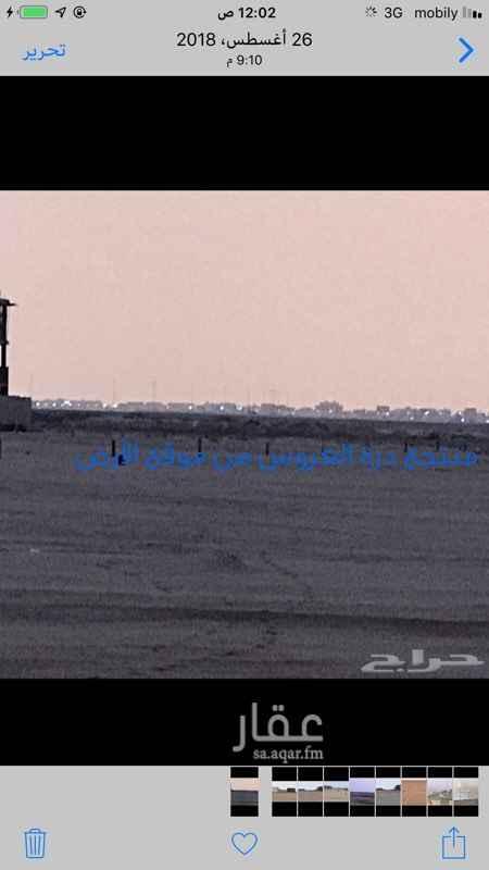 1741891 للبيع ارض بجوهرة العروس 2 ج حي الدرة المساحة : 875 متر الشارع : 32 نافذ الواجهة : جنوب الصك إلكتروني  مميزات مخطط : حي الدرة 1- بالقرب من البحر 2- بالقرب من منتجع درة العروس  3- بالقرب من مخطط المهيدب المسفلت  4 - بالقرب من ضاحية الخليج السكني المطلوب 450 الف  0541606011