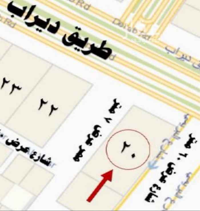 1517338 فرصة رائعة  أرض تجارية مساحة 5770 متر تقريبا على شارع ديراب الرئيسي بحي أحد موقع مميز جدا  رأس بلك  100 شمالي و60  شرقي و 7 ممر غربي  قريب من مركز الإدارات الحكومية بجنوب الرياض رصيف مشاة راقي بطول الأرض رقم القطعة 20 إمكانية بناء 6 أدوار ونصف  سوم 1700 ريال للمتر فقط   معي المالك  اتصل الآن ابو عبدالله 0540742222 ابو راشد 0541666787