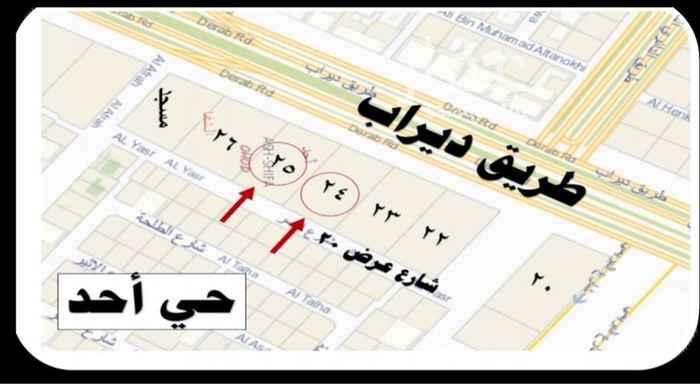 1517346 فرصة رائعة  أرض تجارية مساحة 8550 متر تقريبا على شارع ديراب الرئيسي بحي أحد موقع مميز جدا  شارعين متظاهرات  100 شمالي و20 جنوبي  قريب من مركز الإدارات الحكومية بجنوب الرياض رصيف مشاة راقي بطول الأرض رقم القطعتين 25 و 24 إمكانية بناء 6 أدوار ونصف  حد 1500 ريال للمتر فقط   معي المالك  اتصل الآن ابو عبدالله 0540742222 ابو راشد 0541666787
