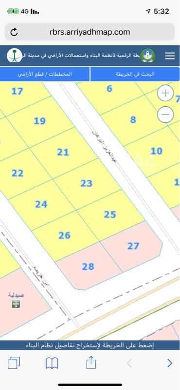 1545553 أرض تجارية للإيجار الطويل في الدرعية  المساحة / 2492 م  راس بلك جنوبي   القطع رقم 25 - 26 - 27 - 28   ابومحمد 0541715858