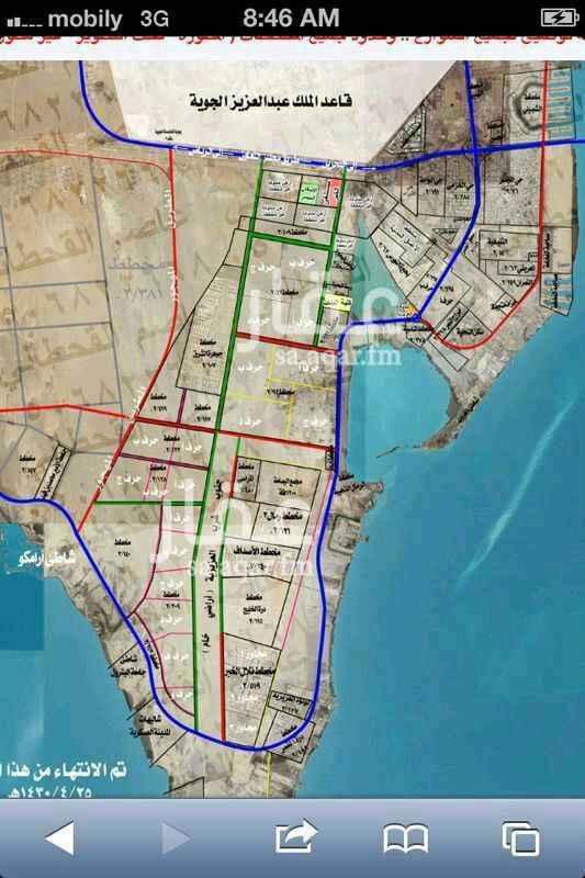 1291533 للبيع ارض مخطط 43/2 حرف ج شارع 15 غرب مساحة 400 متر مطلوب 320 الف موقع الارض ممتاااااز جدا للتواصل/0541841069