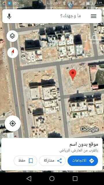 1704962 دبوس مثبّت بالقرب من العارض، الرياض  https://goo.gl/maps/2V1EirLzDw8LzKkR9  للبيع رأس بلك في حي العارض شرق طريق الملك عبد العزيز مجزء قطعتين  المساحة الإجمالية ١٨٠٠م كل قطعة ٩٠٠م الاطوال ٦٠×٣٠ شارع ٢٠ جنوبي ٢٠ شمالي ٢٠ غربي البيع ان شاء الله علي شور المالك ٢٠٠٠ مباشر مع الوكيل