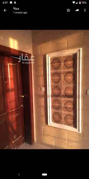 1543476 شقة فاخرة في الصالحية   ٥ غرف  صالون كبير ٤ حمامات تشطيب فاخر مدخل خاص  غرفة سائق غرفة خادمة
