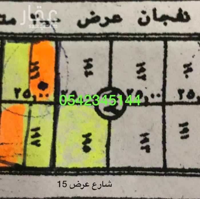 947906 للبيع ارض في حي القدس مخطط الراجحي شمال المخطط