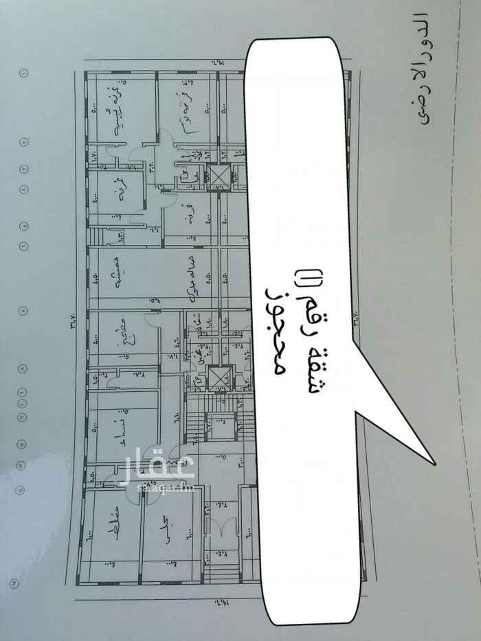 1498521 بعد الصلاة على النبي.. بداء الحجز في شقق تمليك مشروع الجوهرة (2) بمخطط الوسام1 وتفاصية كالتالي/ الدور الاول /شقة رقم 2 بحوش مساحتها 360م مكونة من 7غرف وصالة ومطبخ و5دورات مياة وغرفة شغالة وغرفة غسيل ومستودع وحوش خلفي.  مطلوب/ 670الف صافي. الدور الثاني/ شقتين مساحة كل شقة 370م كل شقة مكونة من 7غرف وصالة ومطبخ و5دورات مياة وغرفة شغالة وغرفة غسيل ومستودع. مطلوب/670الف  ملاحظة/ العمارة مازالت تحت الانشاء يتم الانتهاء منها في شهر 4هجري من العام القادم بأذن الله الحجز يكون بعربون. للتواصل/ 0542515566