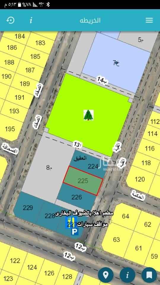 1597101 للبيع ارض في في مخطط ١٣٧/٢ العقيق بالعزيزيه   المساحه ١٢٠٠متر شارع ٣٠شرق  شارع ٣٠غرب +ساحه الارض مصرحه تجاري