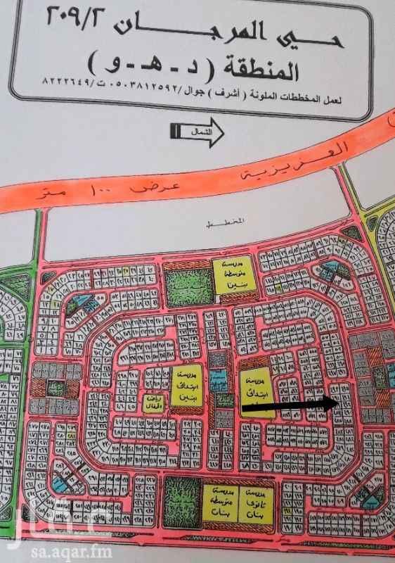 أرض للبيع فى المملكة العربية السعودية صورة 1