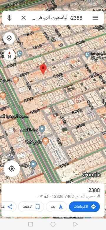 1749939 للبيع قطعه ارض سكني في حي الياسمين مربع ١٨ مساحة ٣٥٩ م شارع ١٤م جنوبي  يوجد نصف غرفه كهرباء حد البيع ٢٤٠٠﷼ شامل الضريبة ر https://maps.app.goo.gl/QKdJs368Qzgh1tLC8