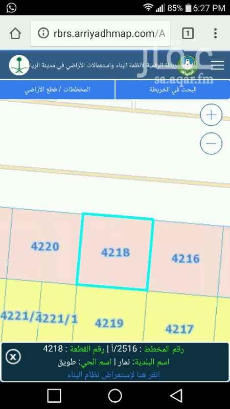 755587 ارض تجارية للأيجار طويل الأجل مسورة و يوجد عدد 2 غرف و 2 دورة مياه