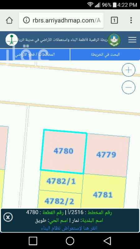 929602 أرض تجارية للبيع مساحة 840 م شارعين شارع 60 م شمالي و 25 م غربي