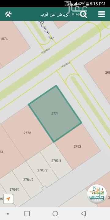 1404746 ارض تجارية للإيجار طويل الأجل مساحة 1200 م شارع 40 شمالي شارع 30 شرقي