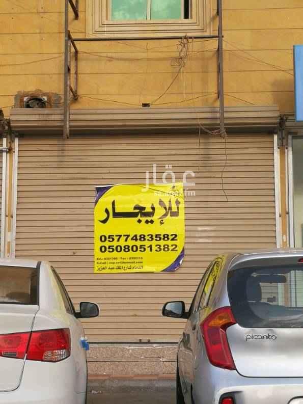 1644452 محل للايجار بحي الزهور كان مجهز مطعم فلافل يوجد به اغراض المطعم للتواصل مكتب مشاريع المدينة  0543642744 ابو سلطان واتساب فقط