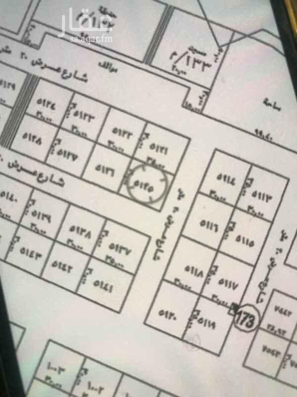 1751284 للبيع ارض في حي المهديه  شوارع مزفلته  الطبيعه ممتازه