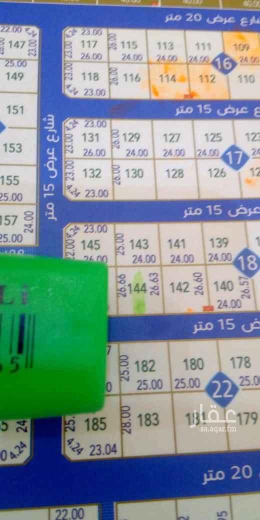 1544122 للبيع ارض في مخطط الدار المساحه 360م الاطوال 13،5فى 26،60عمق السعر 2450 شامل الضريبه على شور