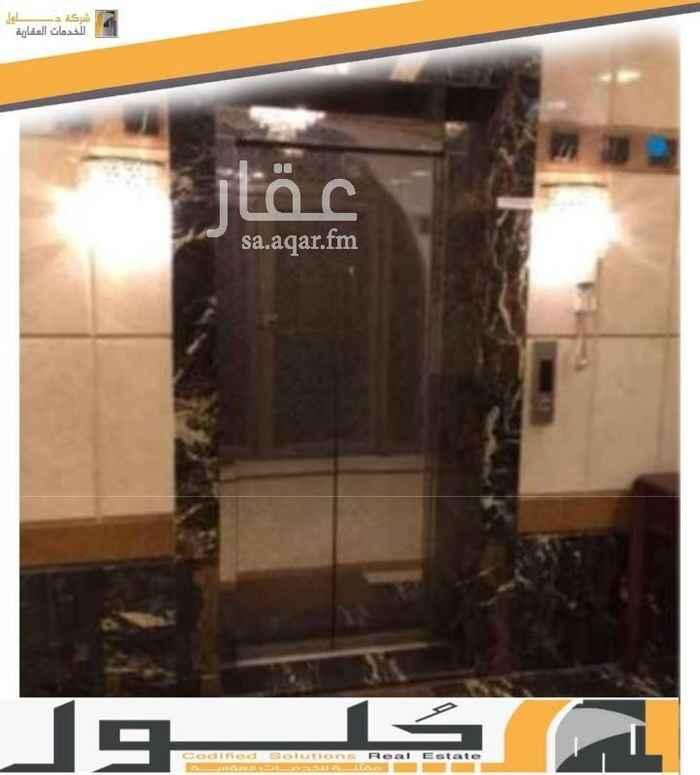 1590064 ✅شقه بحي العريض قريب شارع الملك عبدالعزيز النازل مقابل البنك الأهلي  مكونه من 5غرف وصاله ومطبخ و2 دورة مياه  يوجد غاز مركزي ومصعد وحارس في العماره  للإستفسار 📱 0505992101 _0505992080