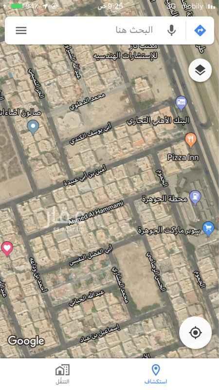 """1298587 ارض سكنية للبيع في حي البساتين احد ارقى احياء مدينة جدة.. على شارعين """" الحر التميمي ، ابويوسف الكندي"""" وبجوارها مسجد وحديقة """"قيد الإنشاء"""" قريبه جداً من طريق المدينة وطريق الملك عبدالعزيز الواجهة شمال غربي عرض الشارع 15 مترالمساحة 625 متر مربع سعر المتر 3200 ريال التواصل في اي وقت"""