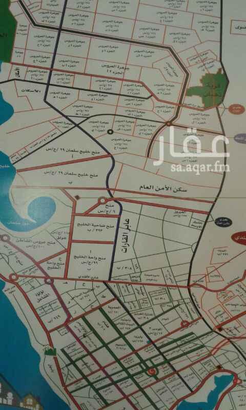 أرض للبيع فى طريق الملك سعود صورة 1