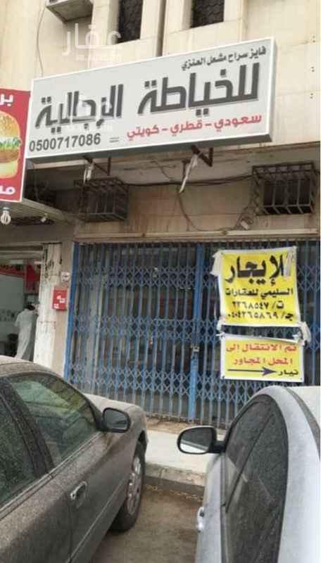 1616673 محل للاجار شارع الي سعيد الخدري ( الكهرباء)