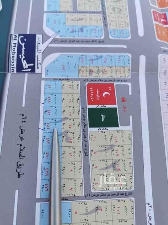 1674681 للبيع ارض تجاريه على شارع السلام مباشره بعرض ٦٤ متر واجهه جنوبيه