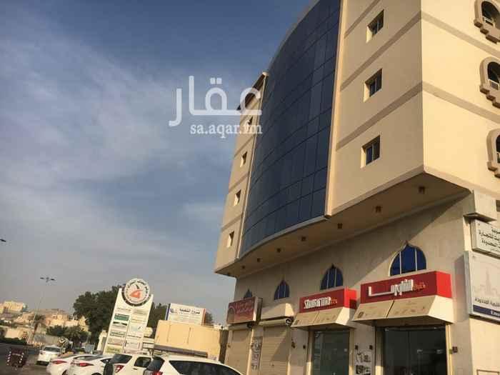 1509701 مكتب إداري تجاري مرخص   الموقع مكة ام الجود مقابل رابطة العالم الاسلامي   التواصل على الرقم 0544416404 فقط للجادين وشكرا