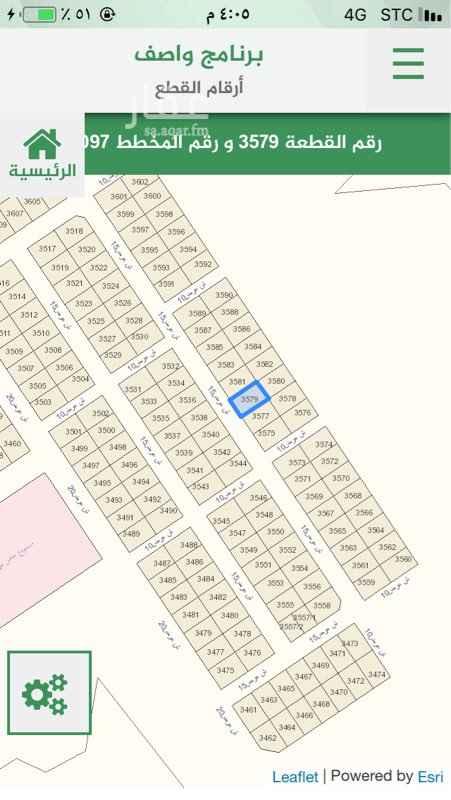 1676117 للبيع فى منح عريض سكنيه بسعر مناسب جداً   مخطط ٣٠٩٧   قطعه ٣٥٧٩   مساحه ٤٠٠ م   شارع ١٥ جنوبى   حد ٦٠ الف   مباشر