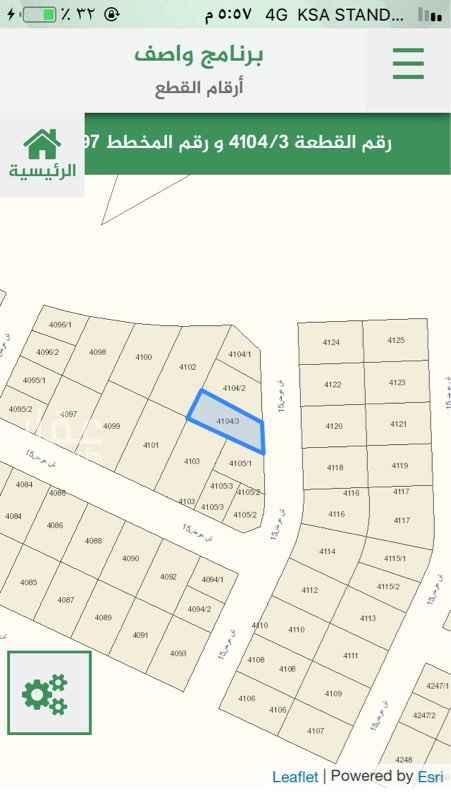 1691236 للبيع فى منح عريض سكنيه بسعر مناسب جداً   مخطط ٣٠٩٧   قطعه ٤١٠٤ / ٣   مساحه ٣٣٢ م   شارع ١٥ شرقى   حد ٤٥ الف   مباشر