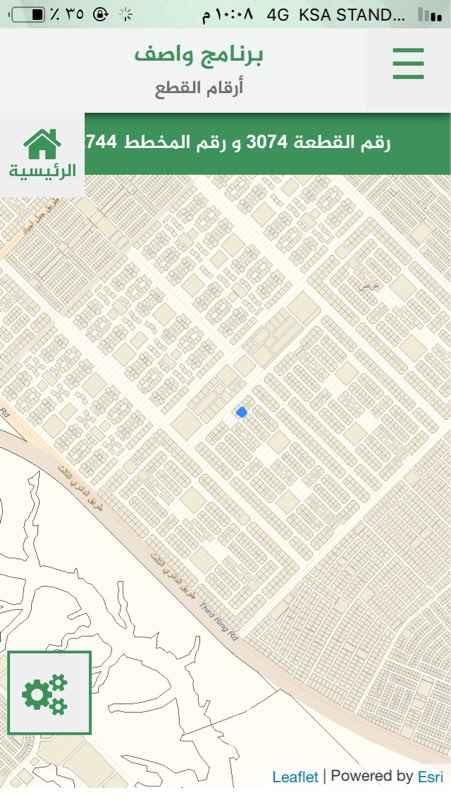 1691789 للبيع فى منح عريض سكنيه شارع ٢٠ بسعر مناسب   مخطط ٢٧٤٤ / أ   قطعه ٣٠٧٤   مساحه ٩٠٠ م   شارع ٢٠ شرقى   على السوم   مباشر