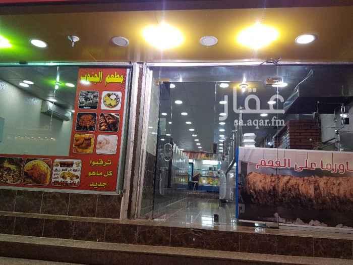 856627 مطعم جاهز بجميع الادوات الحديثه وقابل للايجار ايضا.