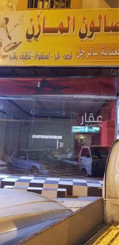 1245950 محل تجاري بشارع النزهه