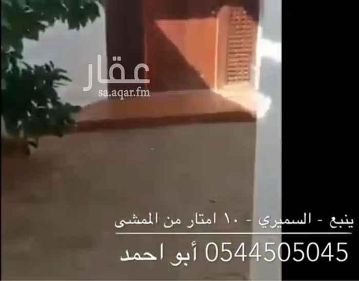 1387531 حي السميري شارع السديرة، على بعد ١٠ امتار من الممشى   https://youtu.be/VZvxA4HlAe8  تواصل واتس لارسال مقطع البيت