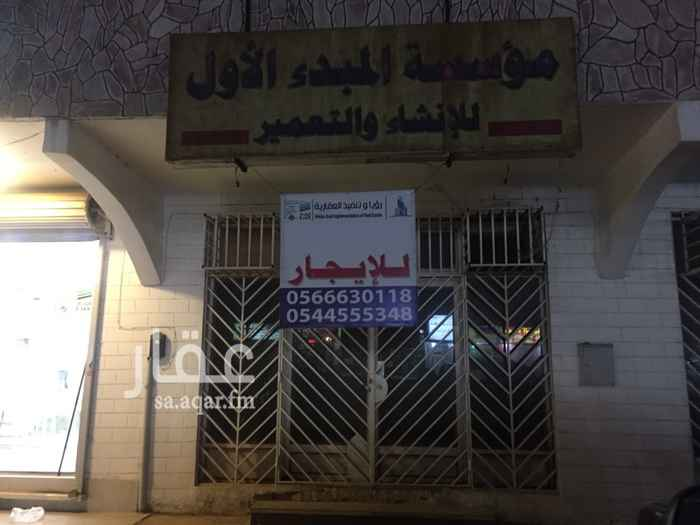 1811937 للتواصل / أبوعبدالعزيز   ٠٥٦٦٦٣٠١١٨