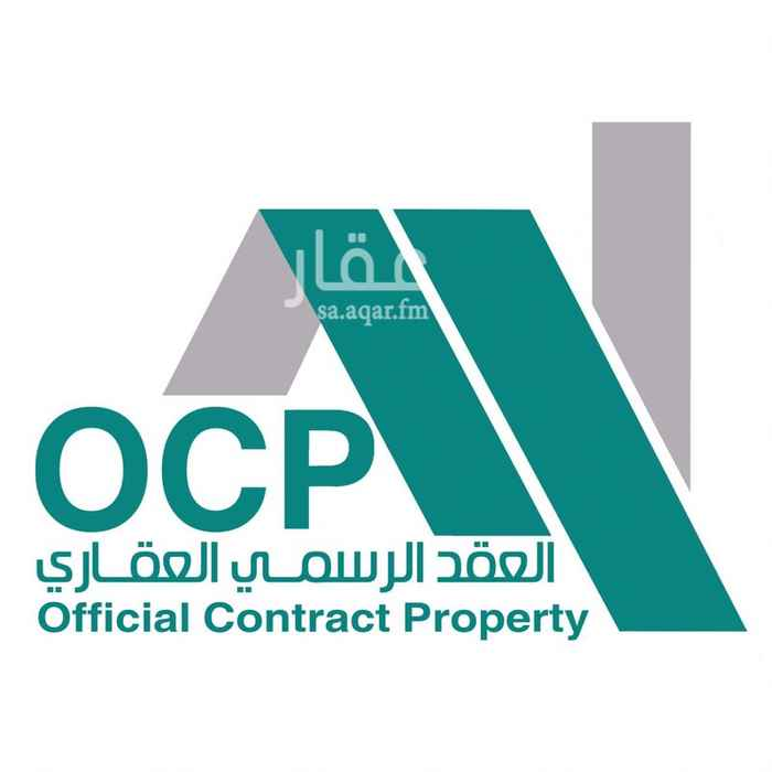 1599980 مكتب العقد الرسمي عقود موثقة نظام إيجار وزارة الاسكان  للتواصل/ 0544595566
