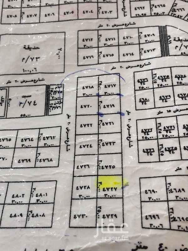 1671149 للبيع  مساحة ٤٥٠   شارع ٢٠ شرقي   في القصور  قبل اول تقاطع   يمين   حد ٧٠٠،٠٠٠  مباشرة  للتواصل   ابوهيثم للعقارات   0544649444  مكتب اليوسف