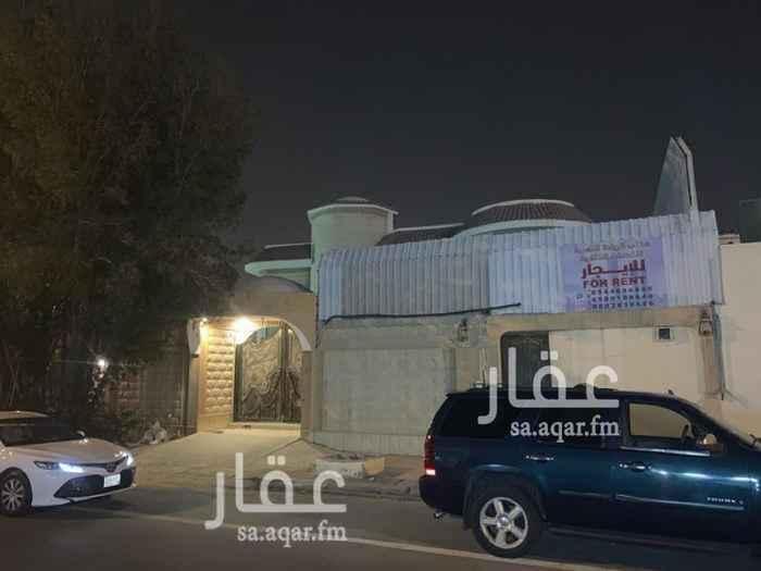 1557269 بيت للايجار في حي الدوحة الجنوبية زاوية وعلى شارعين و البيت مجدد بالكامل و اعمال الصيانه قائمة في البيت