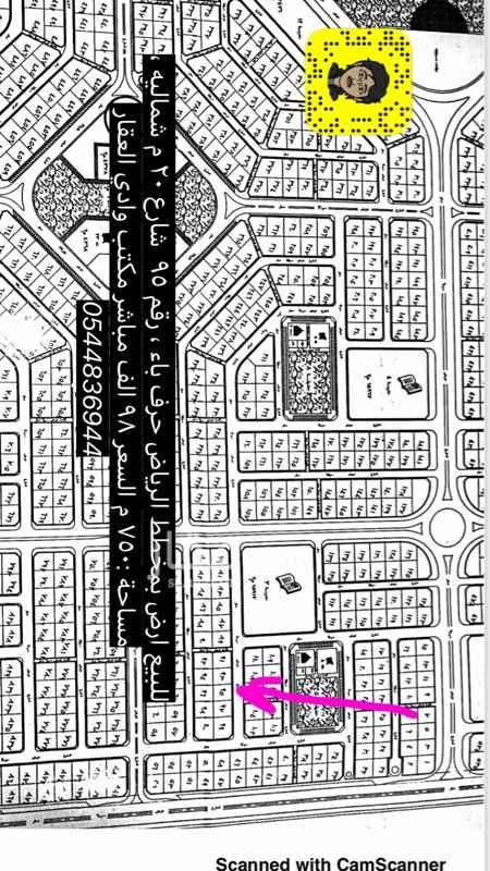 1587148 للبيع ارض بمخطط الرياض  حرف : ب ، رقم : ٩٥  شارع :٢٠ م شماليه  مساحة :٧٥٠ م  الحد ٩٨ الف  مباشر     مكتب وادي العقار  0544836944