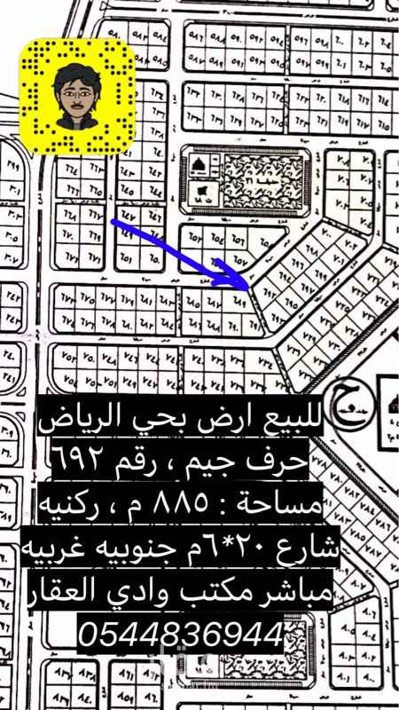 1639628 للبيع ارض بحي الرياض  حرف جيم ، رقم :٦٩٢  مساحة : ٨٨٥ م ، شارع : ركنيه جنوب غرب ٢٠*٦ م   السوم ١٣٢ الف و البيع ١٣٥ الف  مباشر  مكتب وادي العقار 0544836944