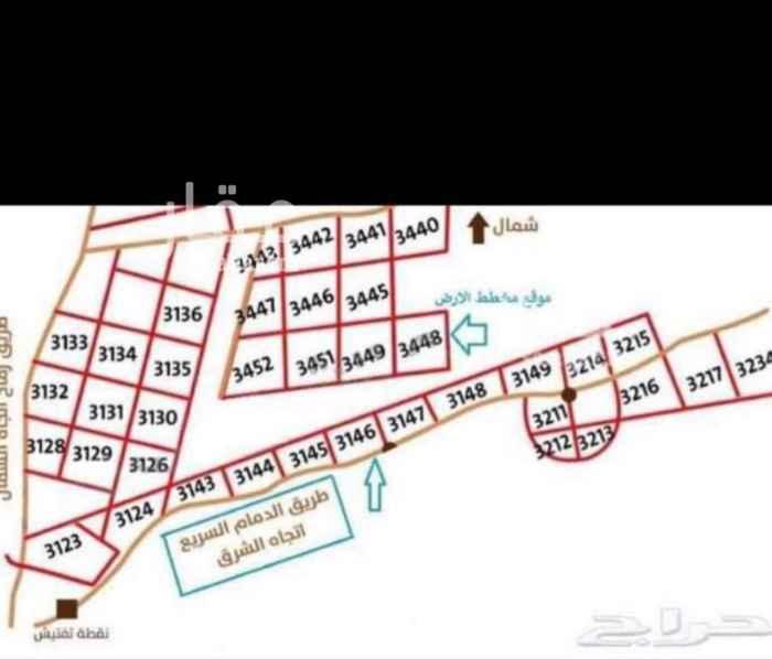 1809788 للبيع ارض في حي شرق الرياض مخطط ٣٤٤٦ ش ١٥ شمالي  الطبيعه طيبه  الحد ٥٥ للصامل تواصل واتساب ويوجد عروض اخرى باسعار مناسبه