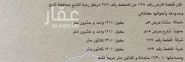 1582586 في رغبة  شارعين متظاهره  حسب المرفق  ج/ 0544900950
