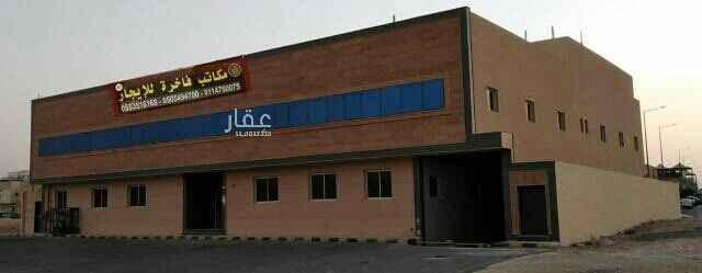 1810203 عماره للبيع حي الربوه عدد 22 مكتب + قبو