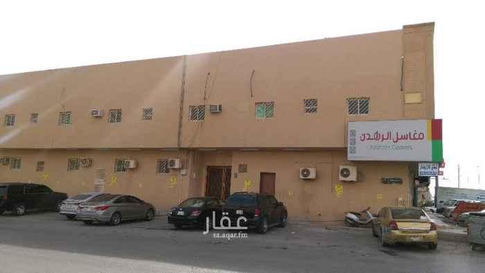 1464856 اعلان : 602  شقة عوائل شمال الرياض بموقع مميز  عبارة عن 3 غرف وصالة وحمامين بالإضافة إلى مطبخ راكب ومكيفات راكبه للاستفسار الاتصال على الأرقام التالية : 0502949013-0562620203- 0506500807-0545007933 0112748884