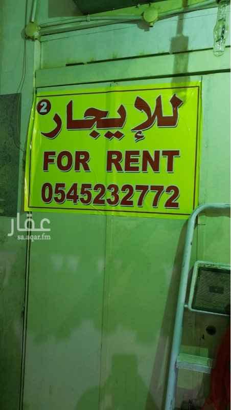 1076636 محل للايجار   الموقع : الخرج - حي السليمانية   قريب من مسجد الشعيبي   المساحة 14 م   للتواصل 0545232772